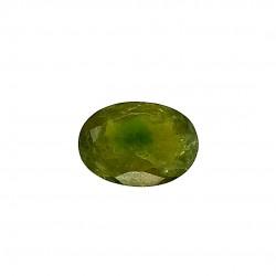 Vesonite 7.56 Ct Good Quality