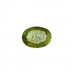 Vesonite 7.68 Ct Gem Quality