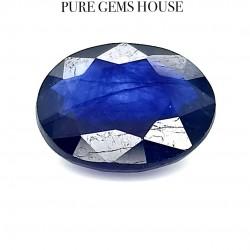 Blue Sapphire (Neelam) 4.56 Ct Lab Certified