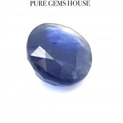 Blue Sapphire (Neelam) 5.06 Ct Certified