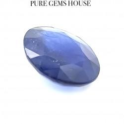 Blue Sapphire (Neelam) 5.17 Ct Good quality