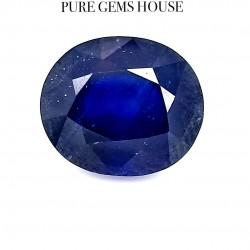 Blue Sapphire (Neelam) 8.41 Ct Lab Certified
