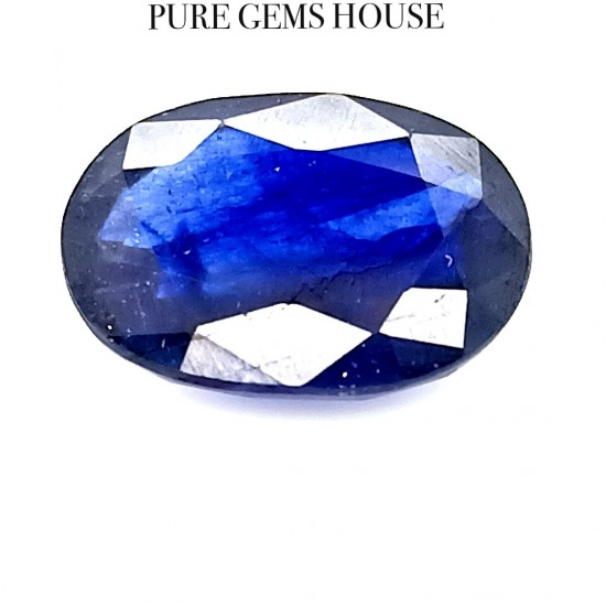 Blue Sapphire (Neelam) 8.58 Ct Original