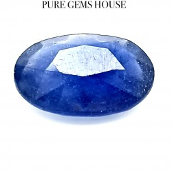Blue Sapphire (Neelam) 8.54 Ct Natural