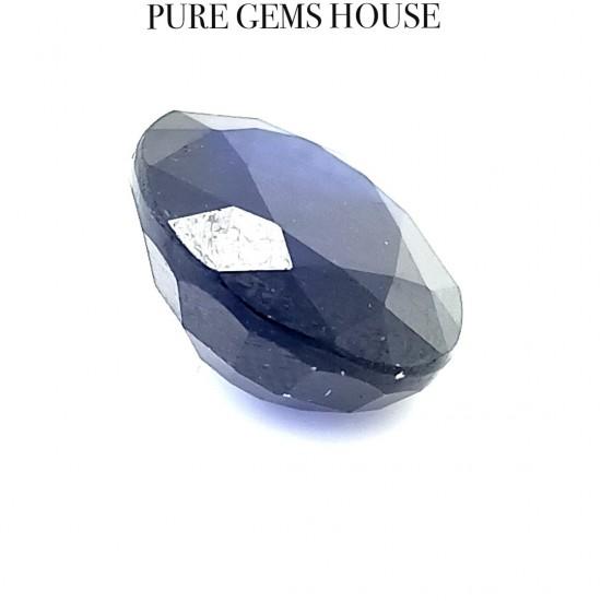 Blue Sapphire (Neelam) 9.39 Ct Certified
