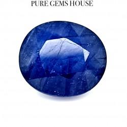 Blue Sapphire (Neelam) 9.38 Ct Good quality