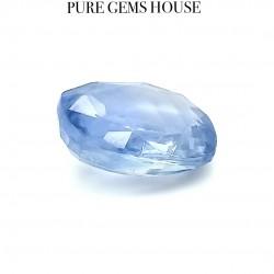 Blue Sapphire (Neelam) 11.08 Ct