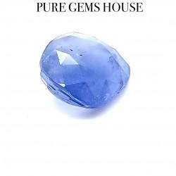 Blue Sapphire (Neelam) 4.82 Ct