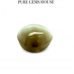 Cat's Eye (Lahsunia) 6.92 Ct