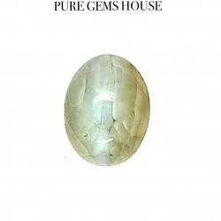 Cat's Eye (Lahsunia) 9.31 Ct