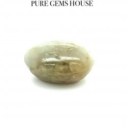 Cat's Eye (Lahsunia) 9.82 Ct