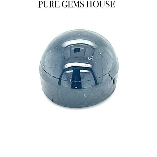 Star Blue Sapphire 7.78 Ct