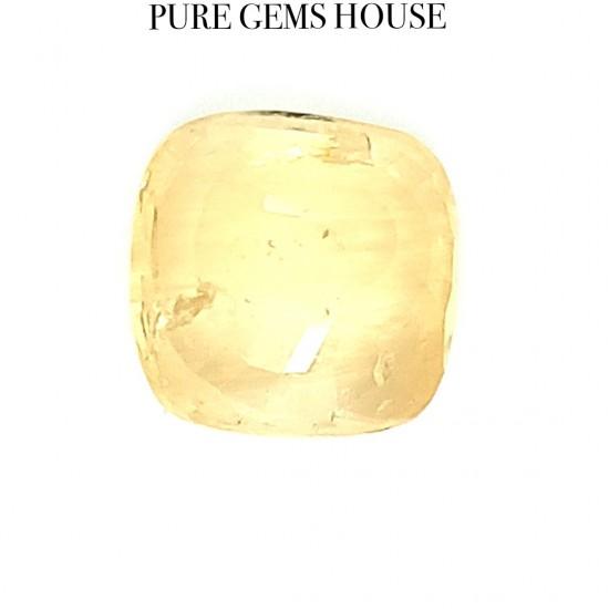 Yellow Sapphire (Pukhraj) 8.96 Ct