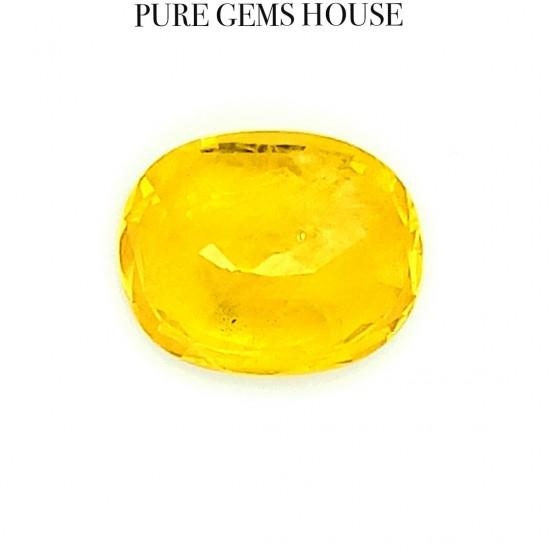 Yellow Sapphire (Pukhraj) 7.46 Ct Good quality