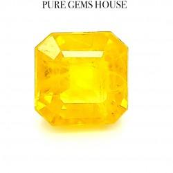 Yellow Sapphire (Pukhraj) 8.33 Ct Lab Certified